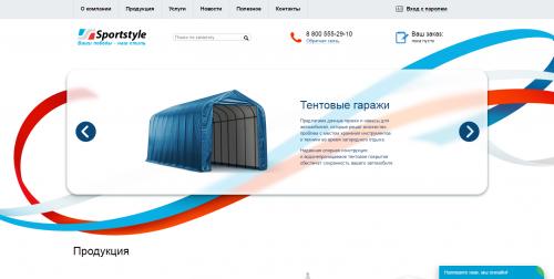 Novosibirsk-Sportstyle