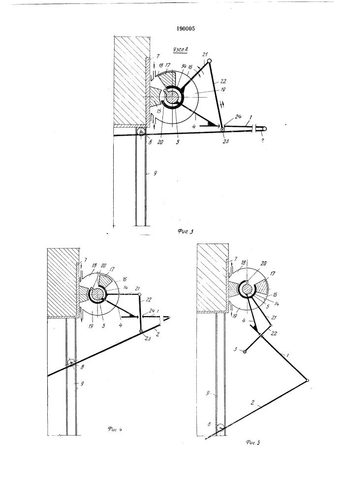 Предложенная в «Заявке» конструкция вертикально-складных ворот.